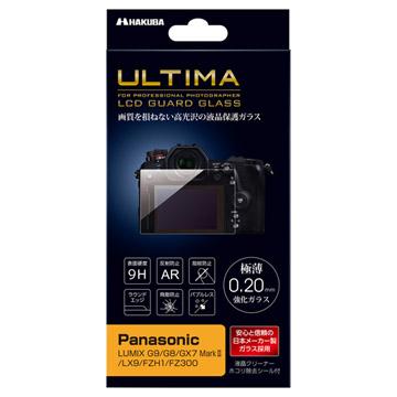 Panasonic LUMIX G9 専用 ULTIMA 液晶保護ガラス