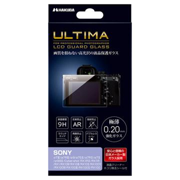 SONY α7III 専用 ULTIMA 液晶保護ガラス