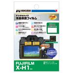 FUJIFILM X-H1 専用 液晶保護フィルム MarkII