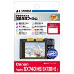Canon PowerShot SX740 HS 専用 液晶保護フィルム