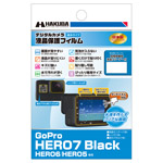 GoPro HERO7 Black 専用 液晶保護フィルム 親水タイプ