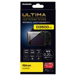Nikon D3400 専用 ULTIMA 液晶保護ガラス