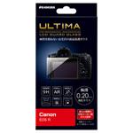 Canon EOS R 専用 ULTIMA 液晶保護ガラス