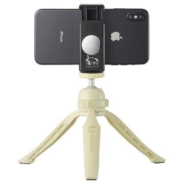 59~87mm幅のスマートフォンに対応