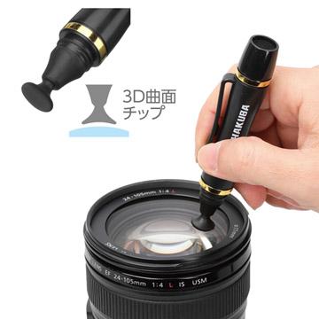 レンズの曲面にフィットする3D曲面チップ