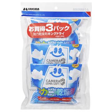 ハクバ 強力乾燥剤 キングドライ3パック