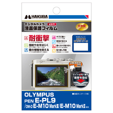OLYMPUS PEN E-PL9 用 液晶保護フィルム 耐衝撃タイプ