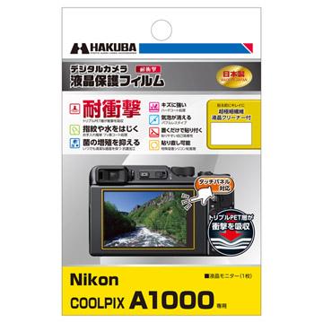 Nikon COOLPIX A1000 専用 液晶保護フィルム耐衝撃タイプ