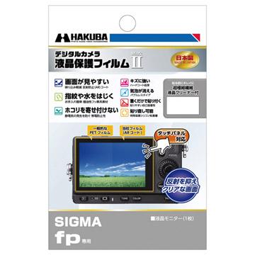 SIGMA fp 専用 液晶保護フィルム MarkII