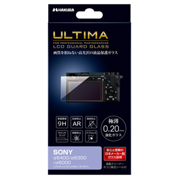 SONY α6400 / α6300専用 ULTIMA 液晶保護ガラス