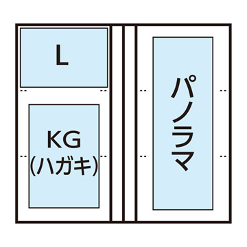 L:60枚、またはKG(ハガキ):20枚、またはパノラマ:20枚
