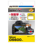 Nikon D5600 用 液晶保護フィルム 耐衝撃タイプ
