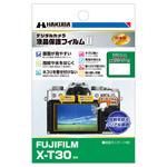 FUJIFILM X-T3 専用 液晶保護フィルム MarkII