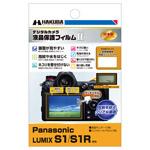Panasonic LUMIX S1 専用 液晶保護フィルム MarkII