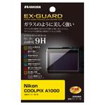 Nikon COOLPIX A1000 用 EX-GUARD 液晶保護フィルム