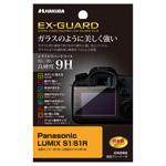 Panasonic LUMIX S1 専用 EX-GUARD 液晶保護フィルム