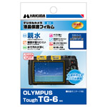 OLYMPUS Tough TG-6 専用 液晶保護フィルム 親水
