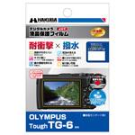 OLYMPUS Tough TG-6 専用 液晶保護フィルム 耐衝撃タイプ
