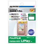 FUJIFILM instax mini LiPlay 専用 液晶保護フィルム