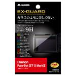 Canon PowerShot G7 X MarkIII 専用 液晶保護フィルム
