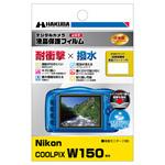 Nikon COOLPIX W300 専用 液晶保護フィルム 耐衝撃タイプ