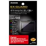 Canon EOS M6 MarkII 専用 EX-GUARD 液晶保護フィルム