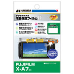 ハクバ FUJIFILM X-A7 専用 液晶保護フィルム MarkII