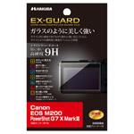 Canon EOS M200 専用 EX-GUARD 液晶保護フィルム