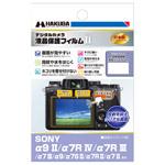 SONY α9 II / α7R IV 専用 液晶保護フィルム MarkII