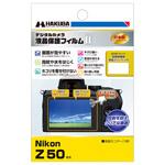 Nikon Z50 専用 液晶保護フィルム MarkII