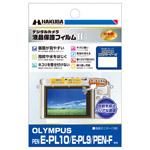 OLYMPUS PEN E-PL10 専用 液晶保護フィルム MarkII