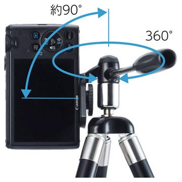 撮影アングルを自由に変えられる小型雲台付き。縦位置撮影も可能です
