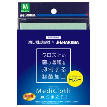 メディクロス M ライトグリーン(320×320mm)