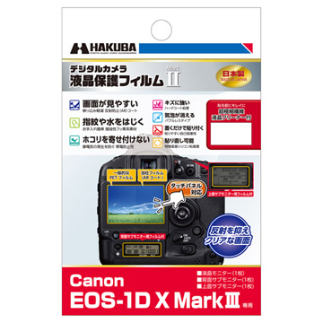 Canon EOS-1D X MarkIII 用 液晶保護フィルム MarkII