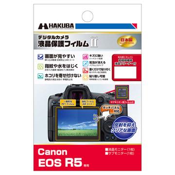 ハクバ Canon EOS R5 専用 液晶保護フィルム MarkII