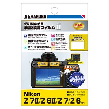 Nikon Z 7II / Z 6II 専用 液晶保護フィルム MarkII