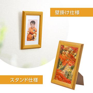 タテ・ヨコ使用可能なスタンド・壁掛け仕様