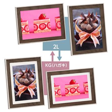 2LサイズとKG(ハガキ)サイズの写真に使える2WAY仕様