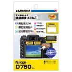 Nikon D780 専用 液晶保護フィルム MarkII