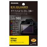 Nikon D780 専用 EX-GUARD 液晶保護フィルム