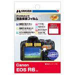 ハクバ Canon EOS R6 専用 液晶保護フィルム MarkII