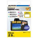 Nikon Z5 専用 液晶保護フィルム MarkII