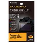 Panasonic LUMIX G100 用 EX-GUARD 液晶保護フィルム