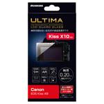 Canon EOS X10 / X9 専用 ULTIMA 液晶保護ガラス