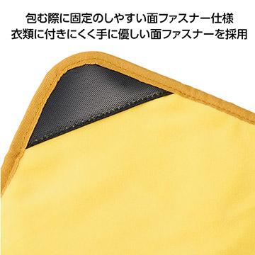 衣類に付きにくく手に優しい面ファスナーを採用