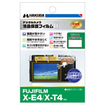 FUJIFILM X-E4 / X-T4 専用 液晶保護フィルム MarkII