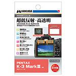 ハクバ PENTAX K-3 MarkIII 専用 液晶保護フィルムIII