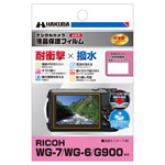 RICOH WG-7 / WG-6 専用 液晶保護フィルム 耐衝撃タイプ