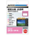 RICOH GR IIIx 専用 液晶保護フィルム MarkII