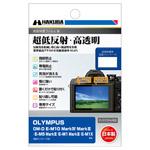 OLYMPUS OM-D E-M10 MarkIV 専用 液晶保護フィルムIII